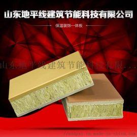 水包沙一体化装饰板|岩棉复合板