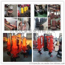 沃泉电动耐磨渣浆泵 扬程及流量全扬程可调