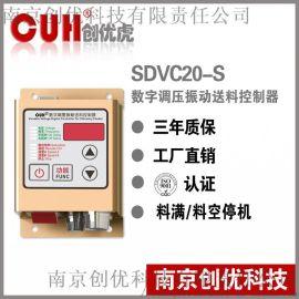CUH创优虎 SDVC20-S(5A)数字调压圆振直振送料振动盘控制器