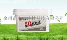 深圳东**石彩布彩艺术漆内墙涂料供应商