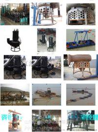 上海小型专用潜水排沙泵 大流量耐磨潜渣泵服务周到