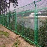 边框护栏网 公路护栏网 院墙围栏网