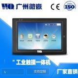 10.1寸安卓工业平板,工业触摸电阻屏