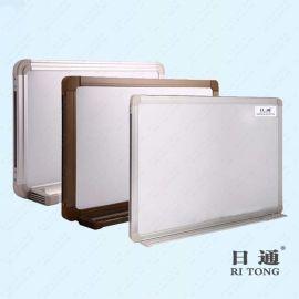 深圳推拉教學白板搪瓷白板生產廠家大型白板定做