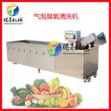 工廠自產不鏽鋼蔬菜清洗機 水果清洗機