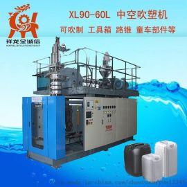 沧州塑料喷壶吹瓶机吹塑机 基膜瓶中空吹塑设备