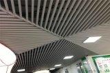 40x40毫米型材铝方管 40x60mm吊顶铝方管