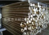環保黃銅棒(H65)