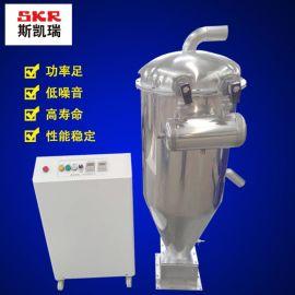 塑料真空粉末上料机 加料机 吸料机