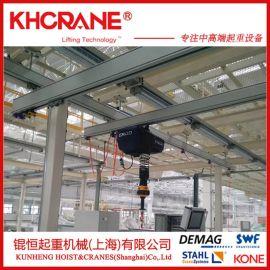 助力机械臂 智能气动平衡吊 电动平衡吊 气动 搬运助力机械手