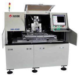 自动插件机(HW-X300)