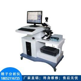 江苏徐州GJ-7000全自动**分析仪/国产**分析仪有哪些品牌