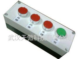 智能安灯按钮盒(TA-AD-7701)