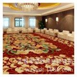 廠家定做酒店賓館印花3D尼龍印花地毯可定做任意圖案 滿鋪展覽地