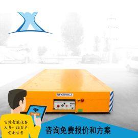 5t电动平台车工业机器人物流载重式模具平板车