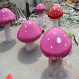玻璃钢雕塑卡通蘑菇 仿真植物雕塑 卡通景观雕塑 造型可定