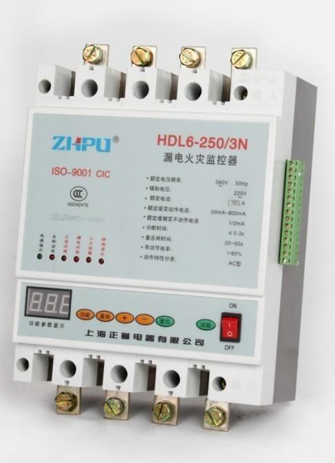 漏电火灾监控器(HDL6)