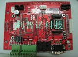 Parking System Main Board Ver6.9停车场主板