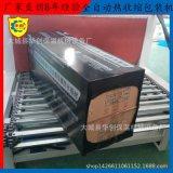 7550套膜包裝機 輪胎包膜機PE膜熱收縮包裝機