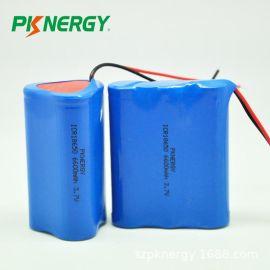 厂家供应18650 电池组 6600mah 3.7V电池LED灯高容量电池组定制