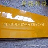 批发供应 2.8m宽胶衣平板 FRP玻璃钢胶衣板