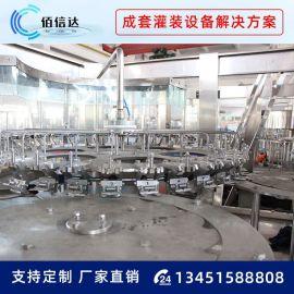 玻璃瓶茶饮料生产线 功能型易拉罐饮料生产线