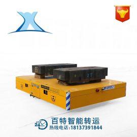 agvs自动搬运车 电动平车滑块仓库搬运机器人 蓄电池电动平板车
