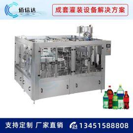 果汁热灌装生产线 PET瓶含气饮料生产线