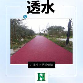 {厂家直供}双丙聚氨酯密封保护剂用于彩色混凝土路面密封剂