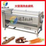 厂家生产肉类清洗机械 大型不锈钢猪脚/猪蹄清洗机 毛刷洗虾机