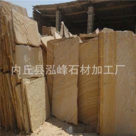 山东蘑菇石 米黄色花岗岩蘑菇石 黄金麻黄锈石优质石材