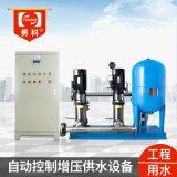 无塔供水器 家用无塔供水器 生活变频供水设备 水泵恒压控制器