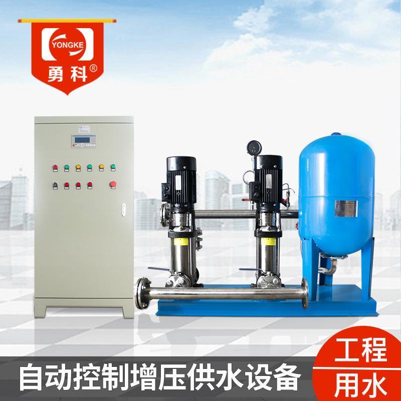 無塔供水器 家用無塔供水器 水泵恆壓控制器