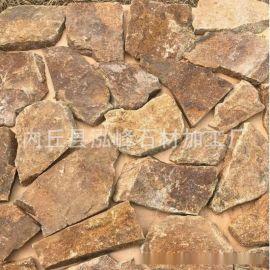 新款别墅外墙片石 黄色文化石外墙 乱拼文化石 河北文化石厂家