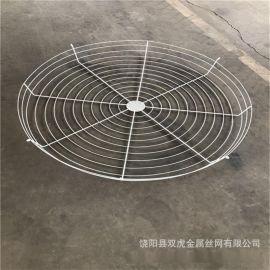 吊扇罩厂家直销风扇防护网罩1.2m吊扇钢丝保护网罩
