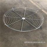 吊扇罩廠家直銷風扇防護網罩1.2m吊扇鋼絲保護網罩