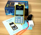 攜帶型Q8型GPS測畝儀,面積測量儀