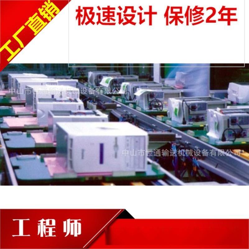 電腦主機組裝線 電腦主機生產線 電腦流水線