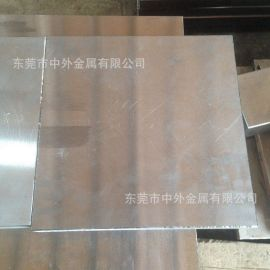 供应7Mn10(7Mn10Cr8Ni10Mo3V2)奥氏体无磁钢模具钢