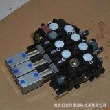 DCV60-O1Q2OQ系列垃圾压缩车气控多路阀