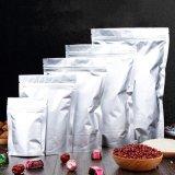 自立自封陰陽鋁箔骨袋狗糧幹果食品袋定做拉鏈半透明鍍鋁袋面膜袋