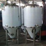 HYC-G立式发酵罐 厂家带搅拌液体 乳制品发酵罐