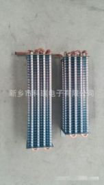 """供應""""訂做""""銅管鋁翅片蒸發器101014"""