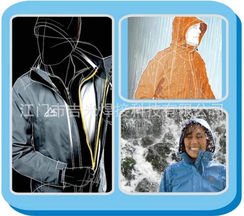 厂家直销雨衣热风缝口密封机 热气压胶机 防水冲锋衣滑雪衣焊接机