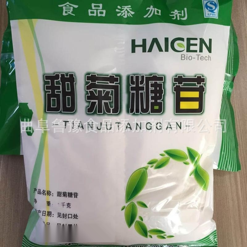 食品级 甜菊糖甙 曲阜海根