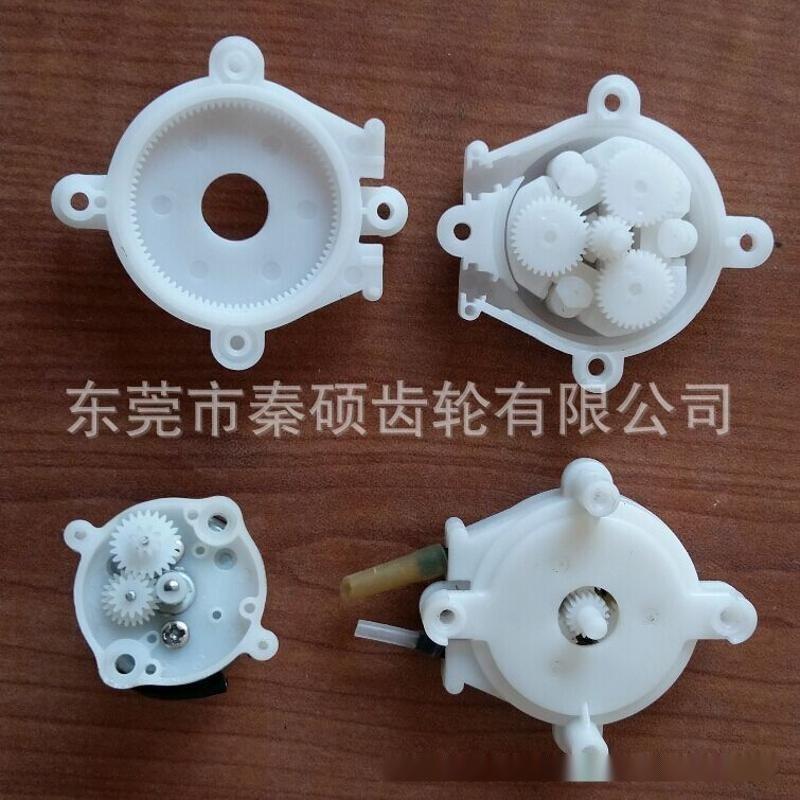 供应洗手液齿轮箱 塑胶齿轮 非标定制塑胶齿轮箱 品质优