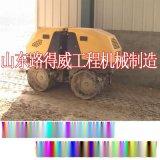 厂家主打热卖大轮径沟槽压实机山东路得威沟槽压实机厂家直销RWYL202/RWYL202C