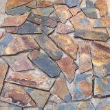 锈色园林网贴石 自然防滑铺路石 板岩铺地 石板岩铺地石材