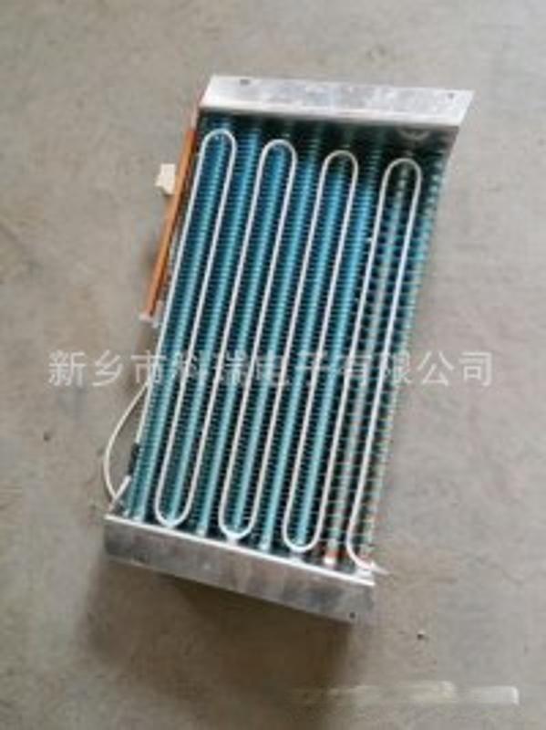 河南KRDZ供应 冰箱 蒸发器图片规格型号销售