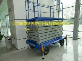 北京德望升降机,液压升降平台,高空作业升降机,液压升降货梯